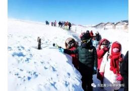 """闯""""关东"""",踏林海雪原  长白山5日营"""